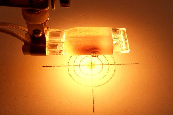 Special IR-lamps